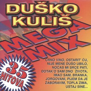 Kuliš Duško Foto artis