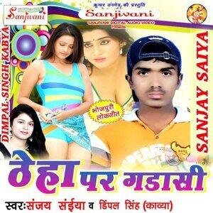 Sanjay Saiya, Dimpal Singh Kabya Foto artis