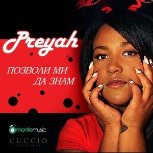 Preyah Foto artis