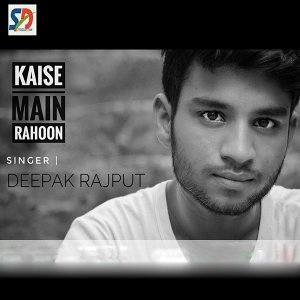 Deepak Rajput Foto artis