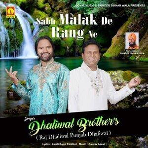 Dhaliwal Brothers Foto artis