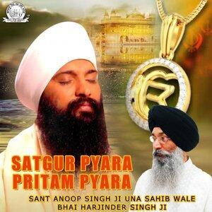 Sant Anoop Singh Ji Una Sahib Wale, Bhai Harjinder Singh Ji Foto artis