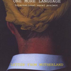 One More Language Foto artis