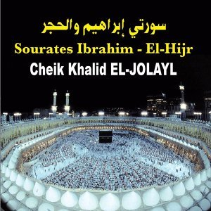 Cheik Khalid El-Jolayl Foto artis