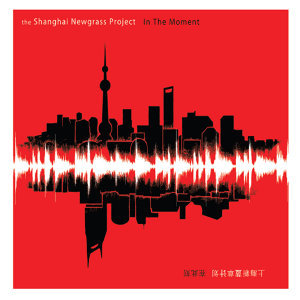 The Shanghai Newgrass Project Foto artis