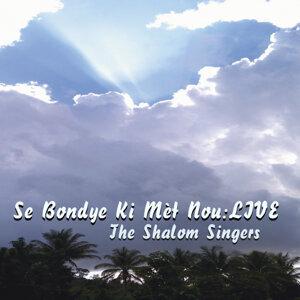 The Shalom Singers Foto artis