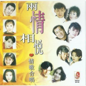 Lin Shu Rong,Li Lan Feng 林淑容,李岚风 Foto artis