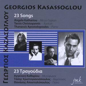 Thanassis Apostolopoulos, Angela Kathariou, Tassis Christoyannis Foto artis