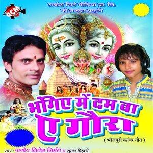 Panday Nitesh Nirmal, Suman Bihari Foto artis