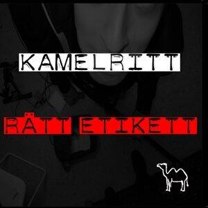 Kamelritt Foto artis