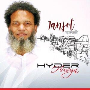 Hyder Husyn Foto artis
