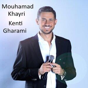 Mohamad Khairy Foto artis