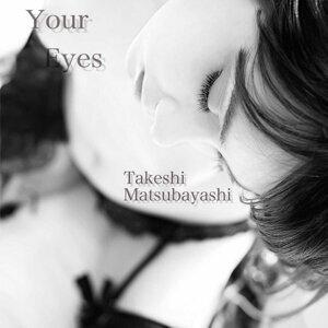 Takeshi Matsubayashi Foto artis