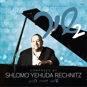 Shlomo Yehuda Rechnitz Foto artis