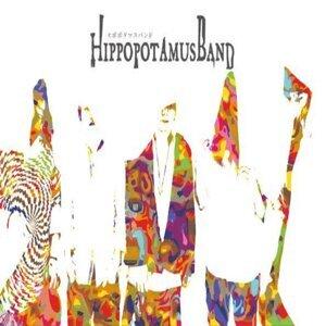 Hippopotamus Band Foto artis