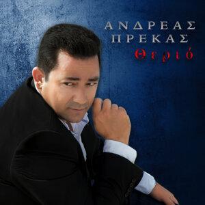 Andreas Prekas Foto artis