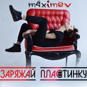 Maximov Foto artis
