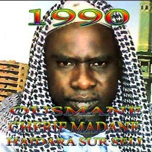 Ousmane Cherif Madane Haidara Foto artis