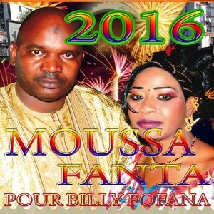 Moussa Diabate, Fanta Damba Foto artis