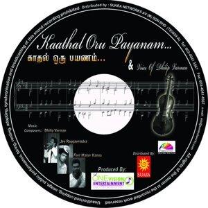 Ashokan,Rhythm Bala,Moorthy Foto artis