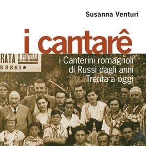 I canterini romagnoli di Russi & Vincenzo Cini Foto artis