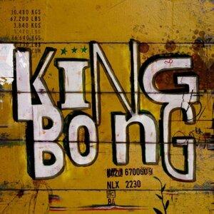 KING BONG (KING BONG) Foto artis