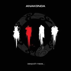 Anakonda Foto artis