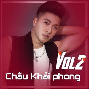 Chau Khai Phong Foto artis