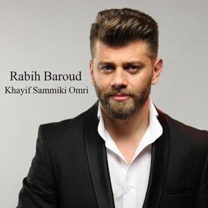 Rabih Baroud 歌手頭像
