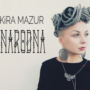 KiRA MАZUR Foto artis