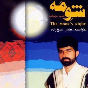 Abbas Sheikhzadeh Foto artis