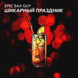 Epic Sax Guy Foto artis