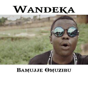 Bamujje Omuzibu Foto artis