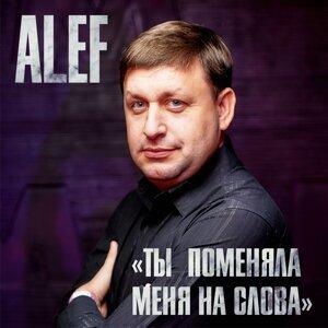 ALEF Foto artis