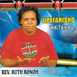 Rev. Ruth Ronoh Foto artis