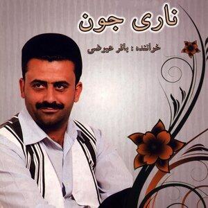 Bagher Eyvazi Foto artis