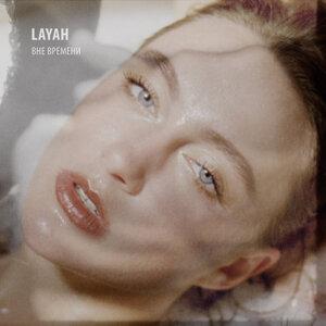 LAYAH Foto artis