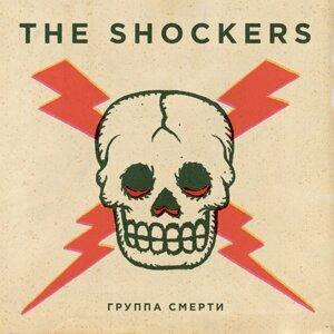 The Shockers Foto artis
