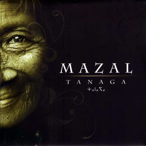 Mazal Foto artis