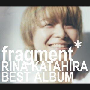 片平里菜 (Katahira Rina) 歌手頭像