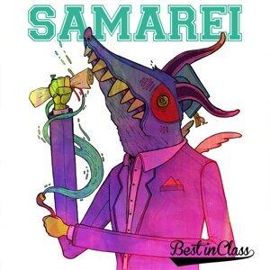 Samarei Foto artis
