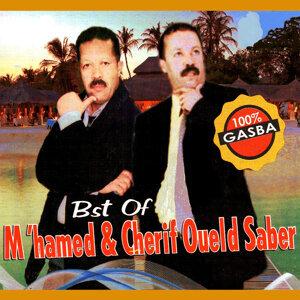 M'hamed Oueld Saber, Cherif Oueld Saber Foto artis