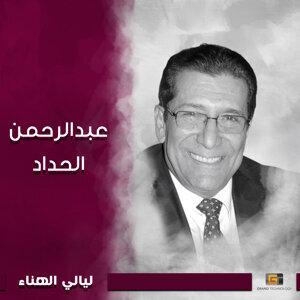 عبدالرحمن الحداد Foto artis