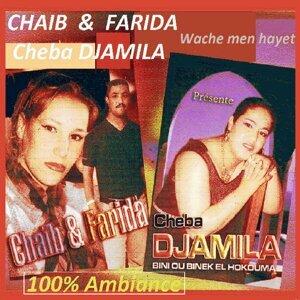 Chaib, Farida, Cheba Djamila Foto artis
