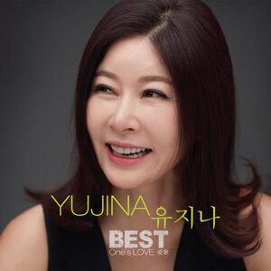 Yu Jina Foto artis