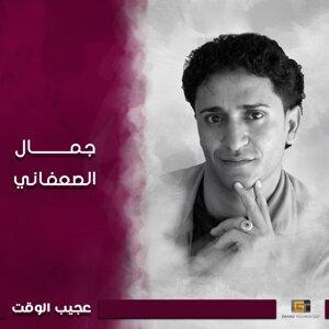 جمال الصعفاني Foto artis