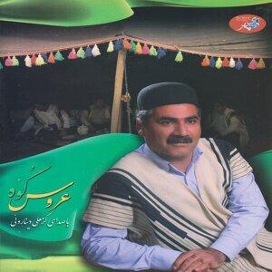 Karam Ali Dinarouni Foto artis