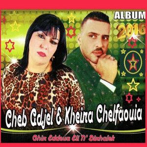 Cheb Adjel, Kheira Chelfaouia Foto artis