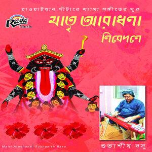 Subhasish Basu Foto artis