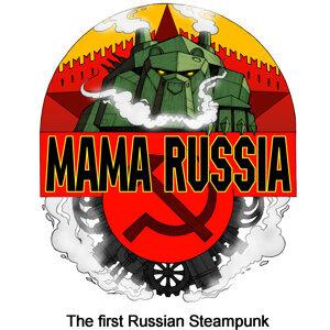 MAMA RUSSIA Foto artis